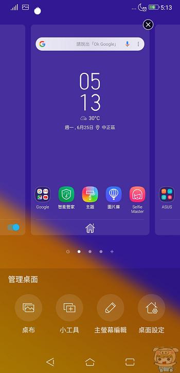 nEO_IMG_Screenshot_20180625-171305.jpg