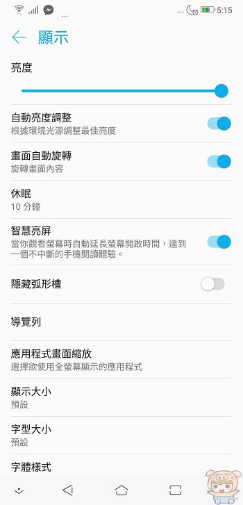 nEO_IMG_Screenshot_20180625-171512.jpg