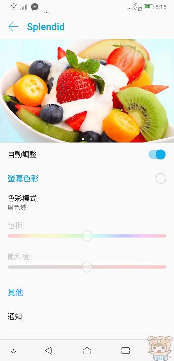 nEO_IMG_Screenshot_20180625-171548.jpg