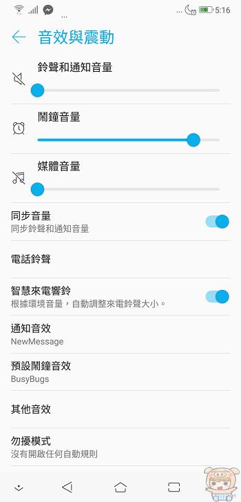 nEO_IMG_Screenshot_20180625-171605.jpg