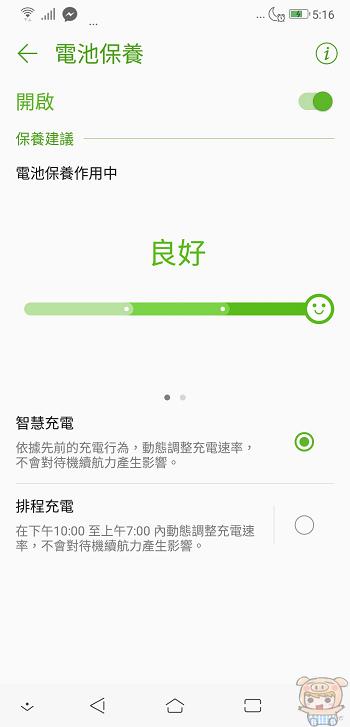 nEO_IMG_Screenshot_20180625-171630.jpg