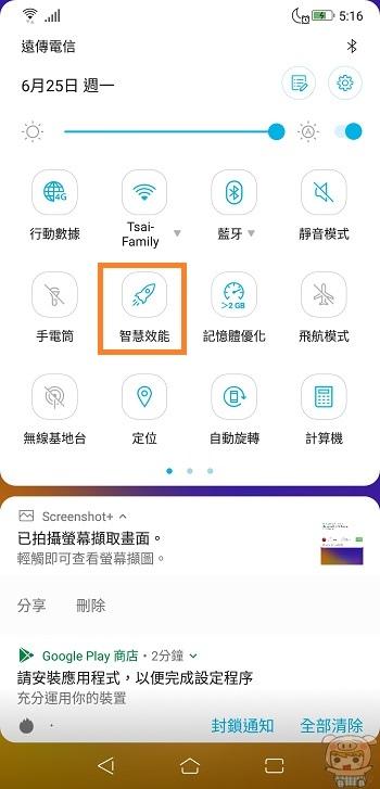 nEO_IMG_Screenshot_20180625-171659.jpg