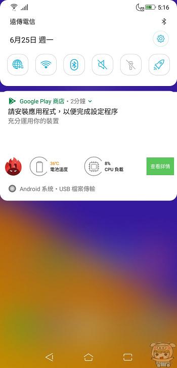 nEO_IMG_Screenshot_20180625-171653.jpg