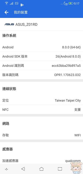 nEO_IMG_Screenshot_20180625-171734.jpg