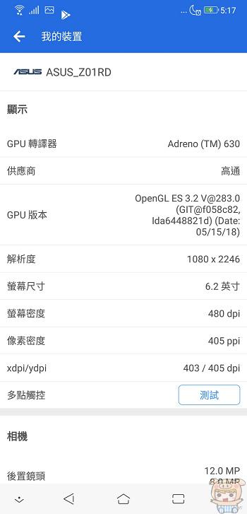 nEO_IMG_Screenshot_20180625-171725.jpg