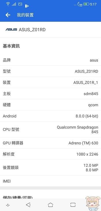 nEO_IMG_Screenshot_20180625-171716.jpg