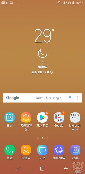nEO_IMG_Screenshot_20180628-185737_Samsung Experience Home.jpg