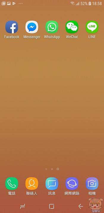 nEO_IMG_Screenshot_20180628-185830_Samsung Experience Home.jpg