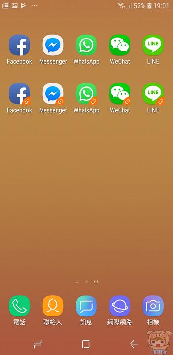 nEO_IMG_Screenshot_20180628-190126_Samsung Experience Home.jpg