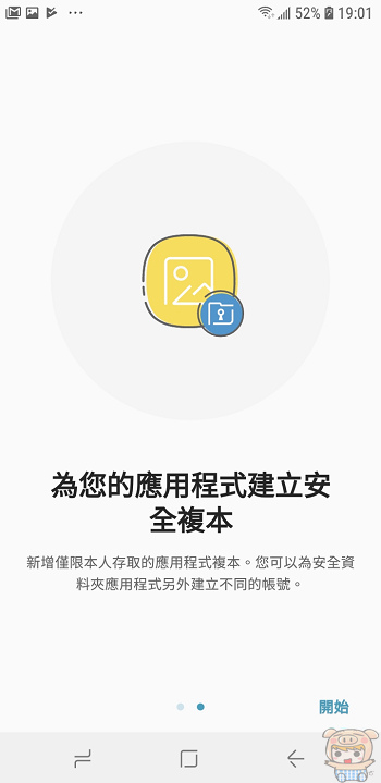 nEO_IMG_Screenshot_20180628-190155_Secure Folder.jpg