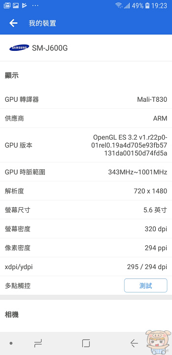 nEO_IMG_Screenshot_20180628-192334_AnTuTu Benchmark.jpg