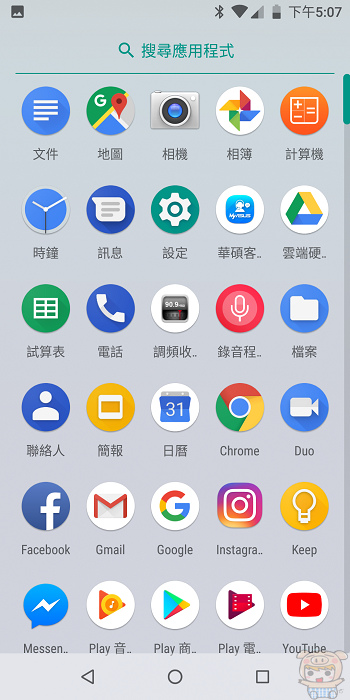 nEO_IMG_Screenshot_20180630-170754.jpg