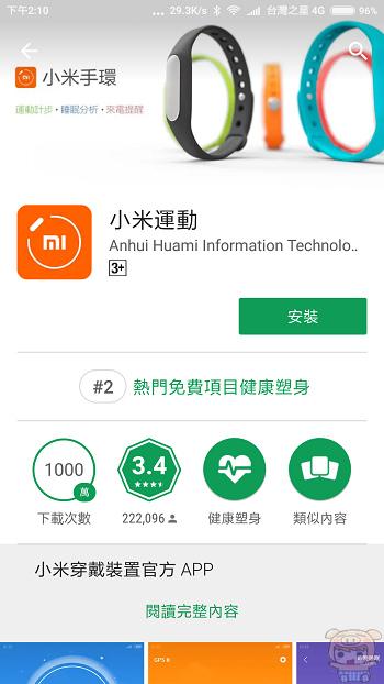 nEO_IMG_Screenshot_2018-07-18-14-10-00-604_com.android.vending.jpg