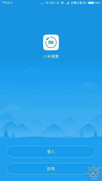 nEO_IMG_Screenshot_2018-07-18-14-11-05-865_com.xiaomi.hm.health.jpg