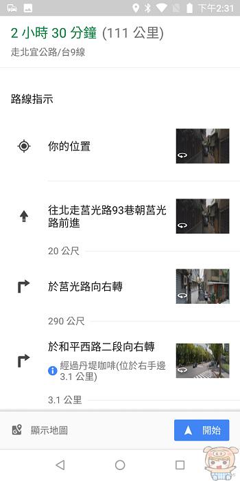 nEO_IMG_Screenshot_20180719-143133.jpg