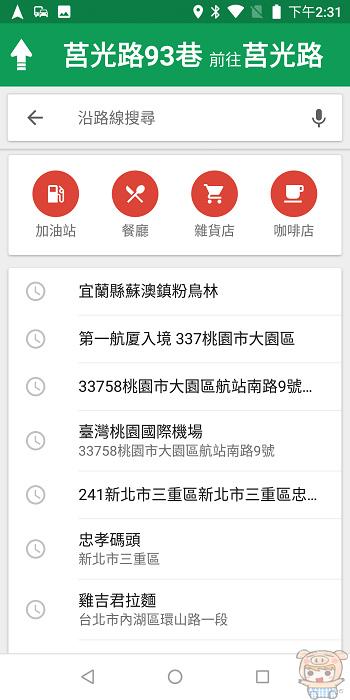 nEO_IMG_Screenshot_20180719-143155.jpg