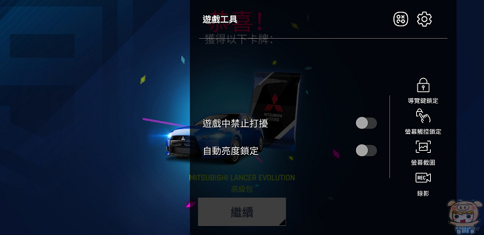 nEO_IMG_Screenshot_20180724-175001_Asphalt 9.jpg