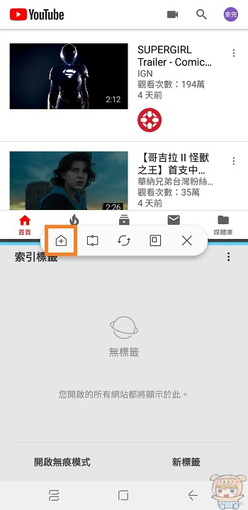 nEO_IMG_Screenshot_20180724-200234_Samsung Internet.jpg
