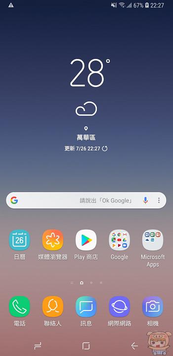 nEO_IMG_Screenshot_20180726-222713_Samsung Experience Home.jpg