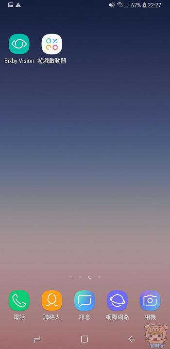 nEO_IMG_Screenshot_20180726-222731_Samsung Experience Home.jpg