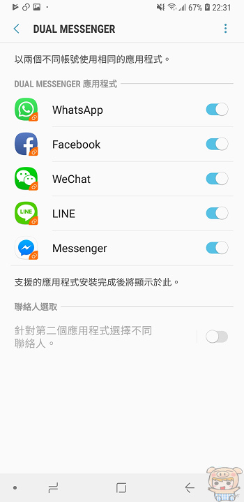 nEO_IMG_Screenshot_20180726-223155_Dual Messenger.jpg