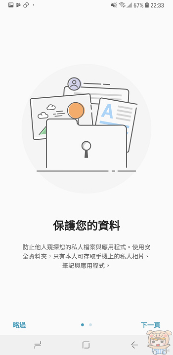 nEO_IMG_Screenshot_20180726-223348_Secure Folder.jpg