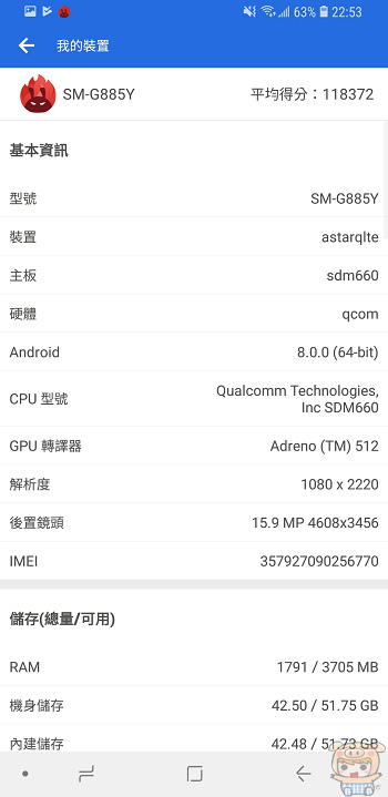 nEO_IMG_Screenshot_20180726-225338_AnTuTu Benchmark.jpg
