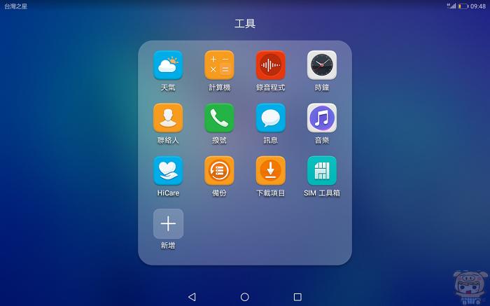 nEO_IMG_Screenshot_20180809-094824.jpg