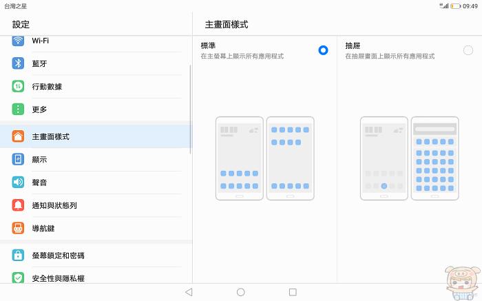 nEO_IMG_Screenshot_20180809-094906.jpg