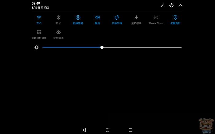 nEO_IMG_Screenshot_20180809-094914.jpg