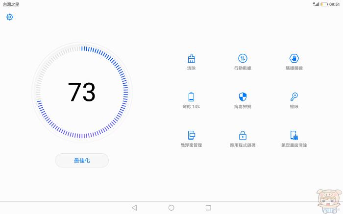 nEO_IMG_Screenshot_20180809-095129.jpg