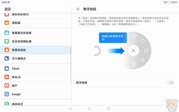 nEO_IMG_Screenshot_20180809-095110.jpg