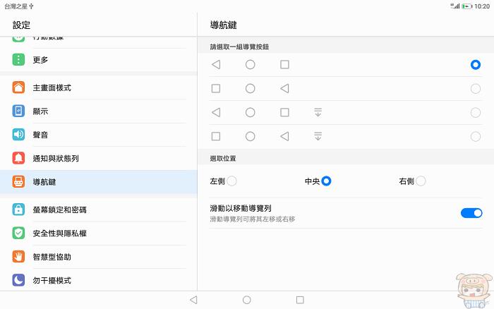 Screenshot_20180809-102038.jpg