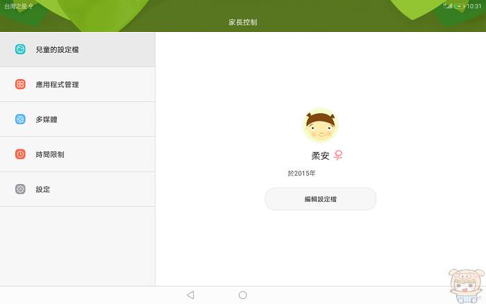 Screenshot_20180809-103112.jpg