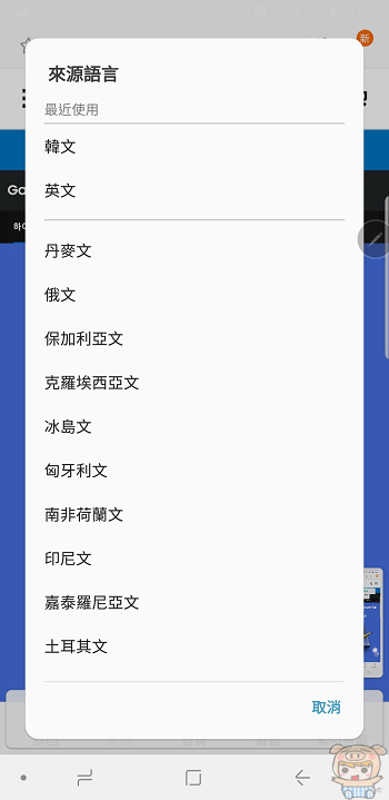 nEO_IMG_Screenshot_20180814-190108_Samsung Internet.jpg