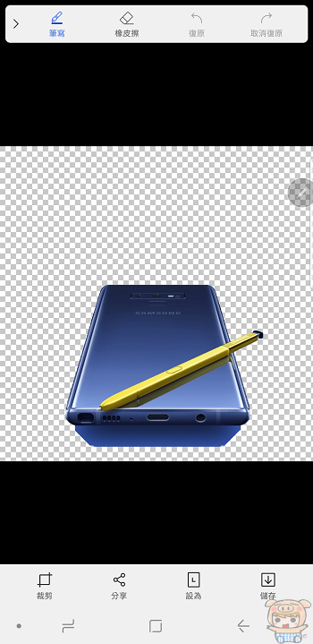 nEO_IMG_Screenshot_20180814-190405_Samsung capture.jpg