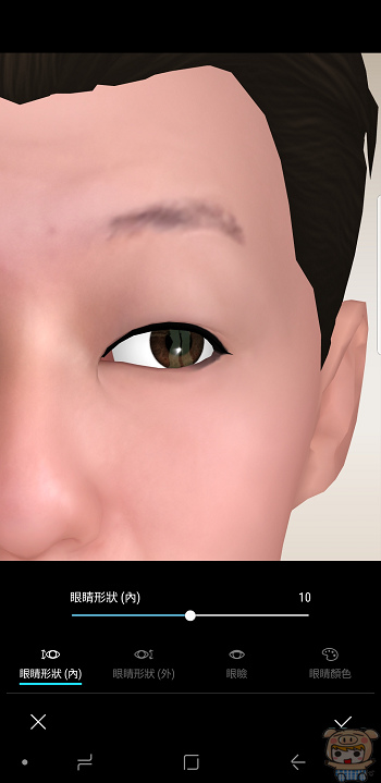 nEO_IMG_Screenshot_20180815-230354_My Emoji Maker.jpg