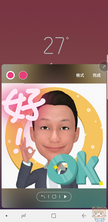 nEO_IMG_Screenshot_20180814-191709_Live message.jpg