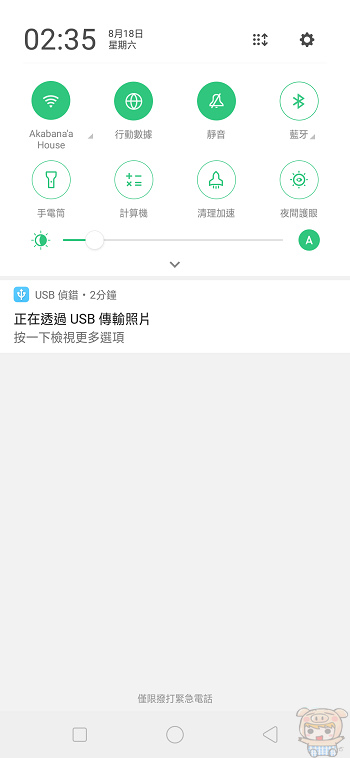 nEO_IMG_Screenshot_2018-08-18-02-35-05-55.jpg