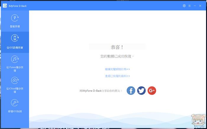 nEO_IMG_2018-08-25_144720.jpg