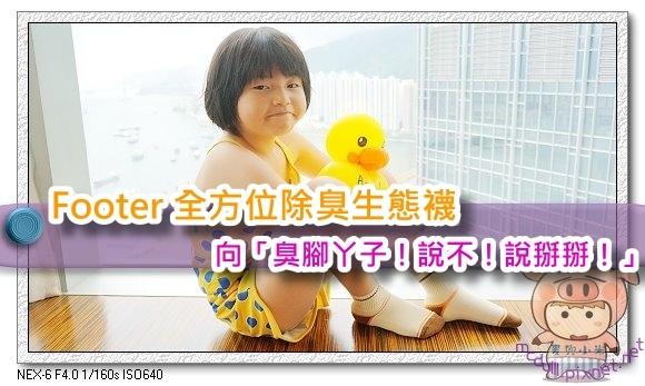 1369061377-248026772.jpg
