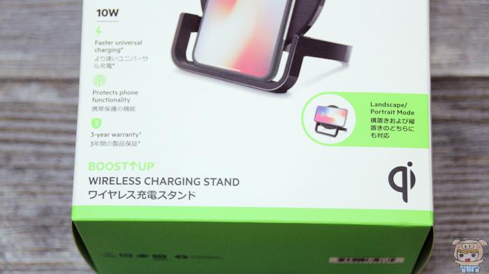 讓你邊追劇邊充電!Belkin Boost Up Stand 無線充電桌架開箱  - 4