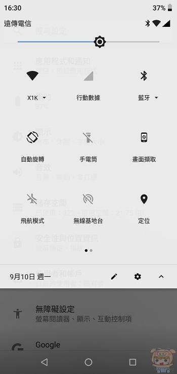 nEO_IMG_Screenshot_20180910-163012.jpg