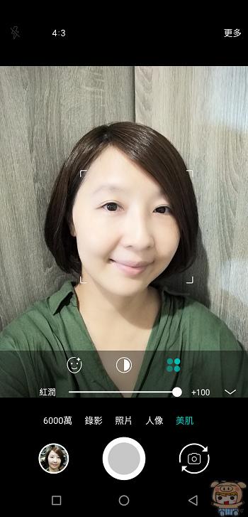 nEO_IMG_Screenshot_20180106-233445.jpg