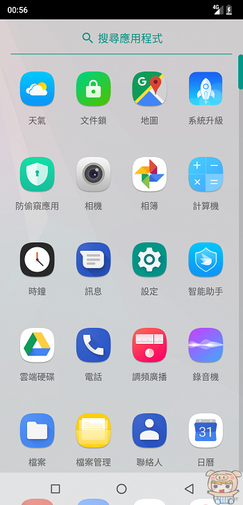 nEO_IMG_Screenshot_20180917-005629.jpg