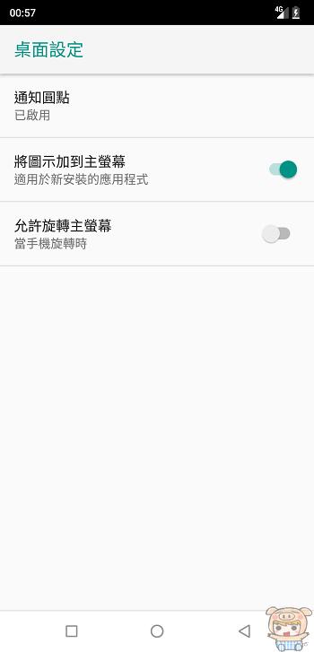 nEO_IMG_Screenshot_20180917-005713.jpg
