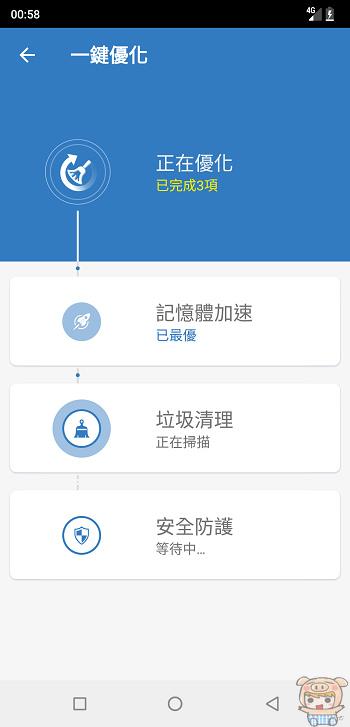 nEO_IMG_Screenshot_20180917-005805.jpg
