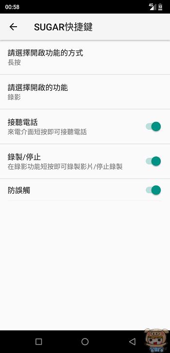 nEO_IMG_Screenshot_20180917-005820.jpg