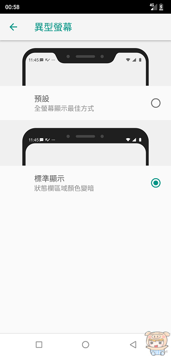 nEO_IMG_Screenshot_20180917-005846.jpg