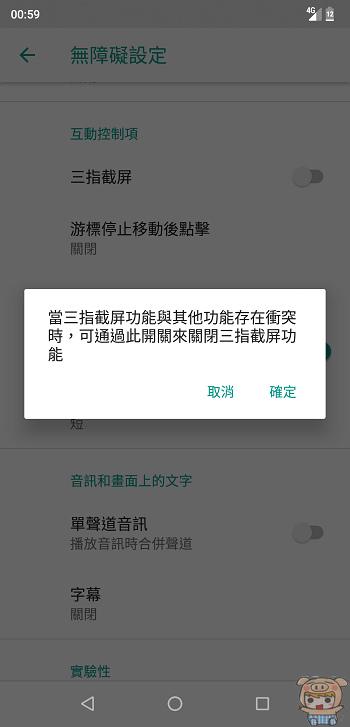nEO_IMG_Screenshot_20180917-005944.jpg